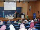 الإجتماع الدوري في جامعة الزرقاء