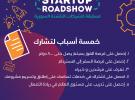 مسابقة من SPARK لدعم رواد الأعمال السوريين واللاجئين السوريين