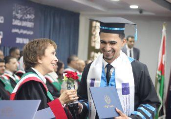 الأميرة بسمة ترعى تخريج طلبة جامعة الزرقاء