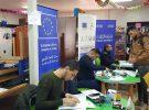 برنامج EDU-SYRIA يقيم يوم مفتوح في مخيم الزعتري والازرق