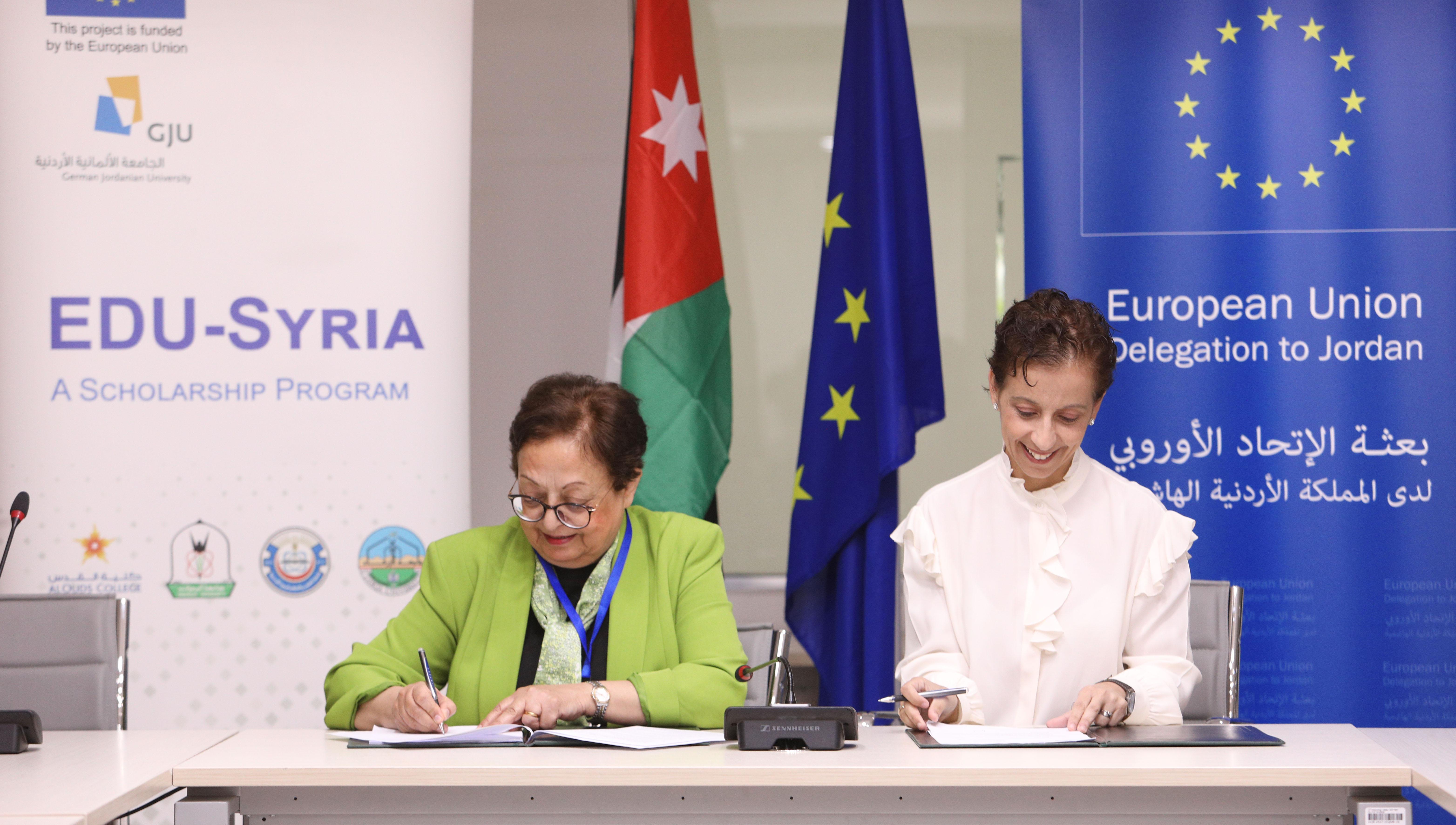 الاتحاد الأوروبي يوقع منحة بقيمة 15 مليون يورو لدعم اللاجئين السوريين والأردنيين الأقل حظا في الحصول على التعليم العالي