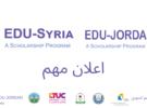 تعليمات جديدة للعمالة السورية