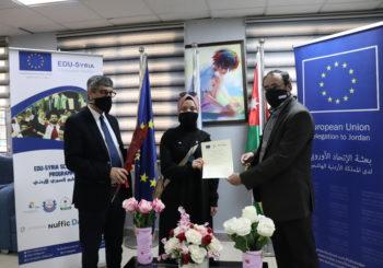 برنامج EDU-SYRIA يكرم الطلبة المتفوقين