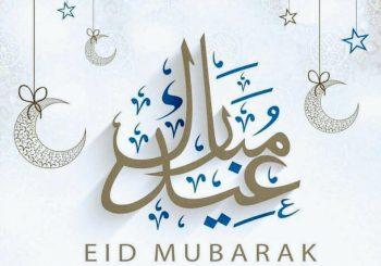EDU-SYRIA Team wishes you a happy Eid Al-Adha