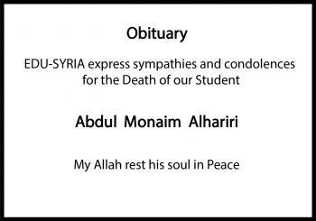 In memorial of Abdel Moneim Al-Hariri