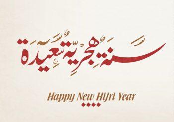 Happy New Hijri Year!