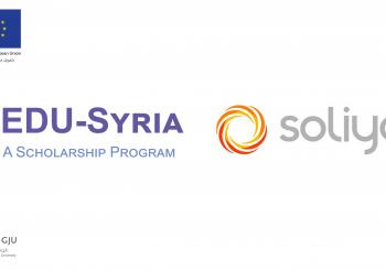 Call for application – Erasmus Virtual Exchange Course