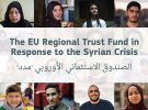 The 5th EU Regional Trust Fund in Response to the Syrian Crisis Newsletter