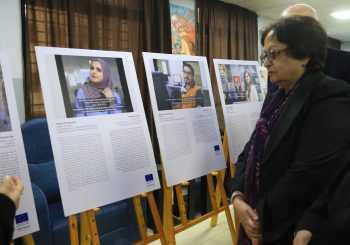 My Story at Zarqa University