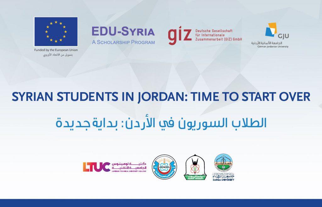 EDU-SYRIA and GIZ Conference – EDU-SYRIA