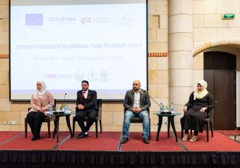 "EDU-SYRIA and GIZ Conference: ""SYRIAN STUDENTS IN JORDAN: TIME TO START OVER"""