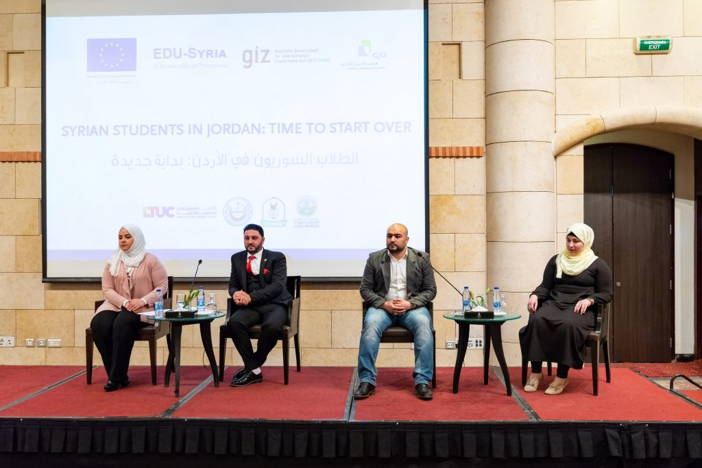 """EDU-SYRIA and GIZ Conference: """"SYRIAN STUDENTS IN JORDAN"""
