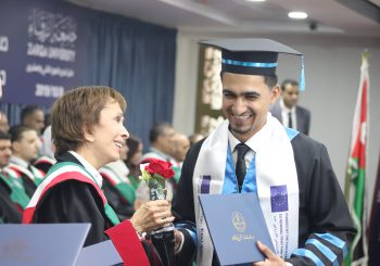 Princess Basma Sponsors the Graduation of Zarqa University