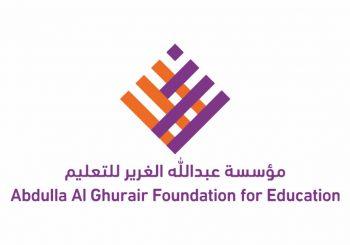 Abdulla Al Ghurair Foundation scholarships to study master's degrees online at ASU