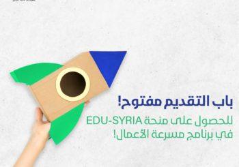 Entrepreneurship Scholarship Program 2021